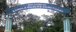 Bondla Wildlife Sanctuary,Goa