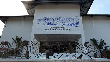 Panaji State Central Library